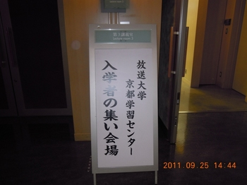 kyoto-gakusyu.jpg