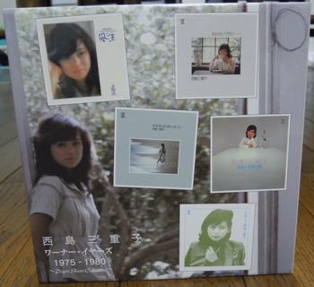 nishiji1.jpg